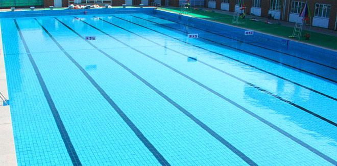 游泳池净水剂的分类与使用方法